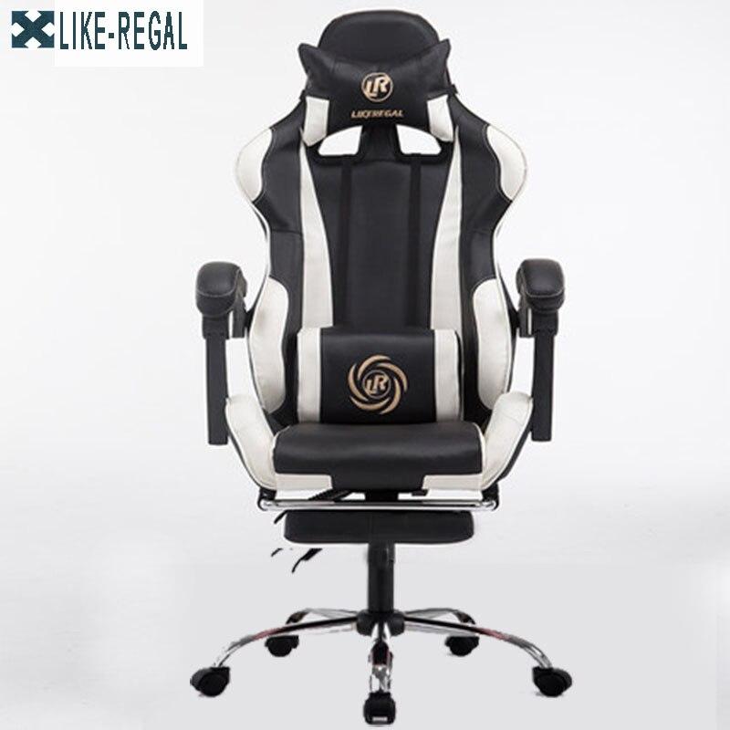 Multifonctionnel De Mode Ménage De Bureau Inclinable Chaise Avec Repose-pieds Racing Siège
