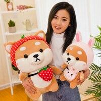 candice-guo-plush-toy-stuffed-doll-cartoon-animal-shiba-dog-become-elephant-strawberry-pig-rabbit-baby-birthday-gift-1pc