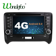 DSP IPS Android 8.0/Android 8.1 2 DIN Car DVD GPS For Audi TT MK2 8J 2006 2007 2008 2009 2010 2011 2012 multimedia player radio(China)