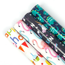 Cartoon Book Cover Paper New gift wrapping paper Birthday gift wrapping paper Unicorn dinosaur Flamingo wrapping paper 20sheets