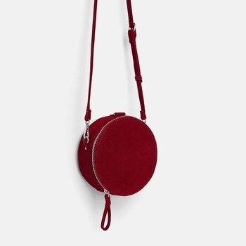 f13a05ccb247 2019 новая осенне-зимняя сумка-мессенджер женская маленькая круглая сумка  женская бархатная женская сумка через плечо Вельветовая модная кр.