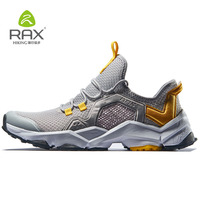 Rax Man's Hiking Shoes Breathable Outdoor Sport Sneakers For Men Original Trekking Camping Shoes Chaussure Randonnee Homme