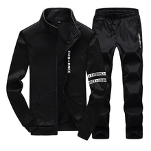 5e0ca8414f9 Men's Sportswear 2017 tracksuit luxury brand men sportsuits fashion winter  warm sweatpants hoodies mens Plus Size nice tracksuit