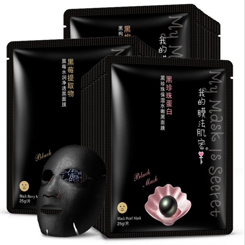 5PCS Natural Collagen Wrapped Facial Mask Moisturizing Face Sheet Peel Off Anti Aging Black Mask Oil Control Skin Care