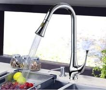 Высокое качество Chrome кухня Faucet вытащить раковины 360 поворотный кухонный кран горячей и холодной Torneira Cozinha