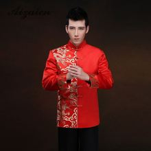 81c98255c Red Long Sleeve Groom Toast Clothing Chinese Dress Dragon Men Satin  Cheongsam Top Costume Tang Suit