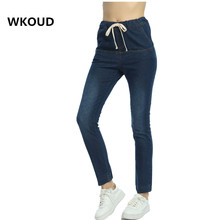 WKOUD Fall Winter Jeans For Women Elastic Waist Drawstring Soft Denim Pants Fleeces Thick Thin Harem