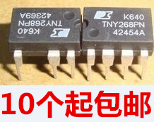 10pcsTNY268PN TNY268P Power Management IC IC DIP7