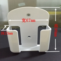 Wall Mount Remote Control Holder Wall Mounted TV DVD Air Conditioner 98mm 67mm 23mm