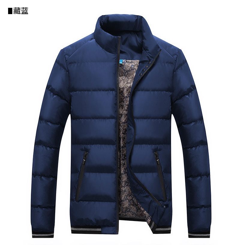 Youth trend in the fall and winter of 2017 Collar cotton-padded clothes Men's baseball uniform warm new cotton-padded clothes melanie tebbutt making youth a history of youth in modern britain