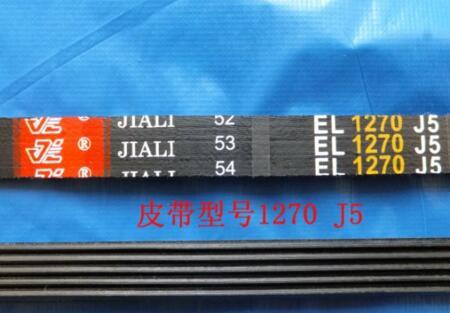 Washing machine parts belt EL1270 J5 washing machine parts bearing 6204