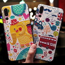 Soft TPU 3D Emboss Cover For Huawei Honor 8X 7A Pro 9 Lite 1