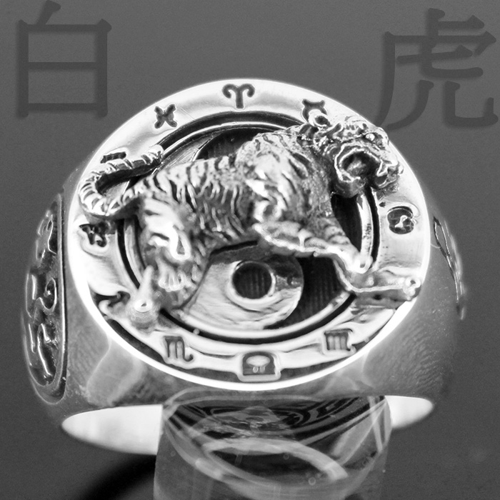 The import of silver evil demon four animal white tiger 925 Sterling Silver Ring Silver Ring retro domineering man beier 925 silver sterling jewelry 2015 men s retro domineering ring animal ring super big dragon man ring d1234