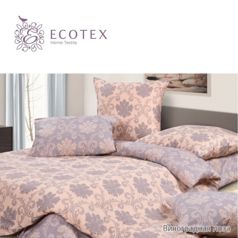 Bed linen Vine, 100% Cotton. Beautiful, Bedding Set from Russia, excellent quality. Produced by the company Ecotex promotion 4pcs embroidery animals baby cot crib bedding set quilt bumper include bumper duvet bed cover bed skirt