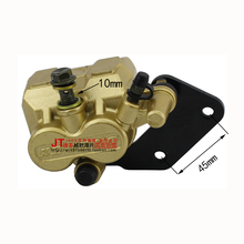 Best Buy Off-road Motorcycle Accessories After Brake Pump On Pump After Disc Brake Caliper Assembly
