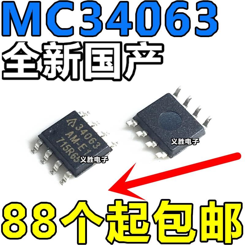 Price MC34063