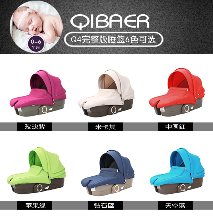 Q4 High Landscape Baby Stroller Accessories Portable Sleeping Basket Shopping Basket keneksi q4 black