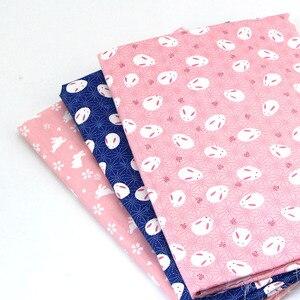 Syunss хлопковое стеганое одеяло с принтом «торт», «кролик», «сделай сам», для шитья детских игрушек