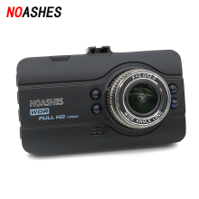 Cheapest prices original car dvr novatek 96650 auto car camera 1080P full hd dash cam dvrs video recorder registrator avtoregistrator registrar
