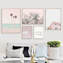Pink Tree Cloud Palm Leaf House Landscape Wall Art Canvas Painting Nordic Posters And Prints Wall Pictures For Living Room Decor coconut palm tree beach wall art canvas painting nordic landscape posters and prints wall pictures for living room unframed