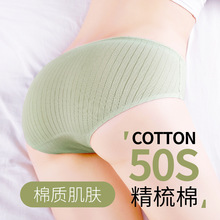 women underwear seamless Sexy panties Cotton plus size pink Traceless Large fashion Triangle Breathable lingerie XXL sexi