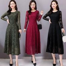 67caa9966 Vino rojo negro ejército verde Vestido largo de encaje de 2019 nuevo  coreano moda primavera y otoño de las mujeres de manga larg.