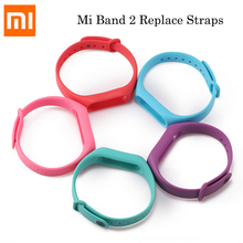 For Xiaomi Mi Band 2 Bracelet Silicone Strap Miband 2 Nice Colorful Strap Wristband Replacement