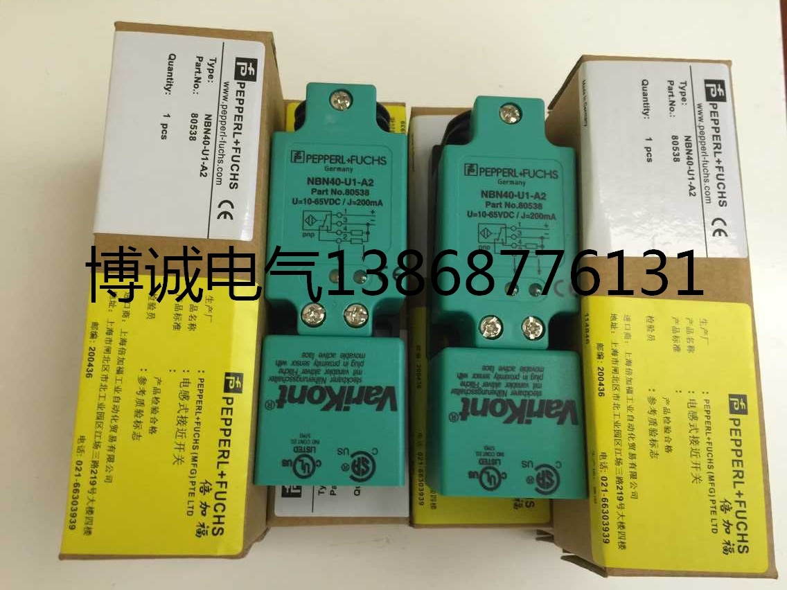 New original NBB20-U1-E0 EO Warranty For Two Year new original nbb2 8gm30 e0 warranty for two year