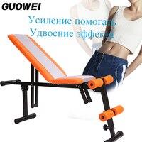 Бытовая многофункциональный сидеть доска сидеть до платы гантели скамья фитнес стул тренажеры