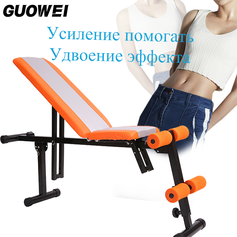 Household multifunctional sit up bench Adjustable Decline Abdominal Exercise dumbbell bench Crunch Board chair fitness equipment цена