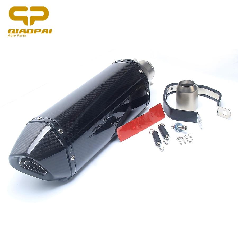 Exhaust Pipe Motorcycle Modified Carbon Exhaust Muffler DB Killer 51MM Escape Accessories For Suzuki GW250 Kawasaki Z750 /Z800
