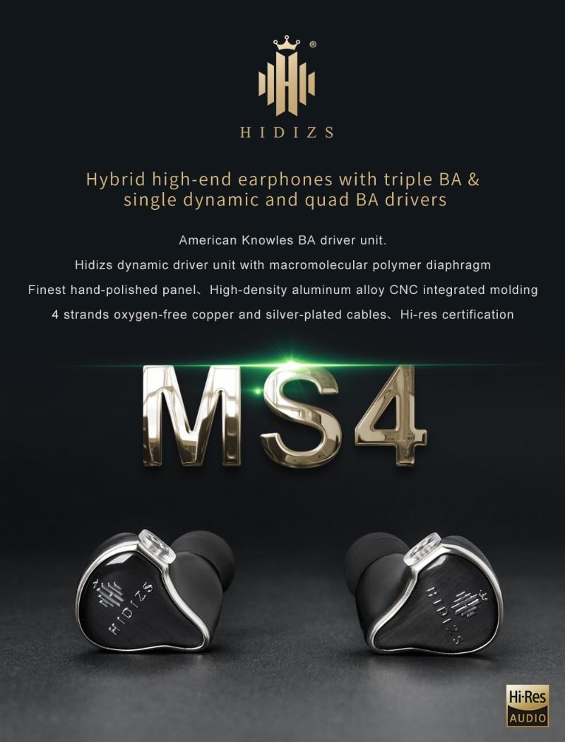 HIDIZS M4S (1)