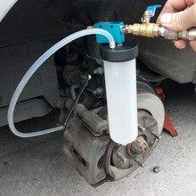 Новая Автомобильная Тормозная жидкость замена масла Инструмент гидравлическая муфта масляный насос масло Bleeder пустой обмен слив комплект