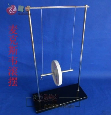Single Pendulum Experimenter With The Base The Height Of Swing Ball Can Be Adjusted Physics Teaching Instrument Free Shipping Office & School Supplies