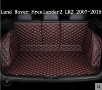 Car Embroidery Leather Full Rear Trunk Tray Liner Cargo Mat For Land Rover Freelander2 LR2 2007 2016
