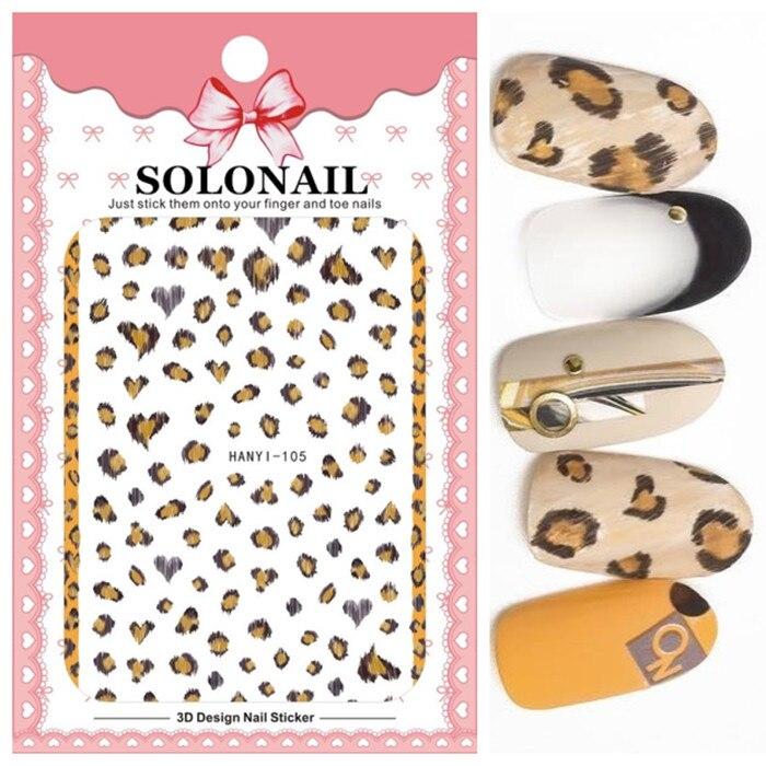 Diy Snow Leopard Nail Art: Newest 3d Nail Art Sticker Dream Leopard SOLO Nail 105
