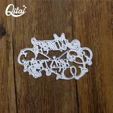 QITAI Die Cutters Art Words Metal Cutter Dies Merry Christmas Party Decoration Paper Craft Tool DIY Scrapbook D65