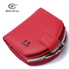 (GIFT BOX Packing) Genuine Leather Coin Purse for Women,High Quality Hobos Small Wallet Female