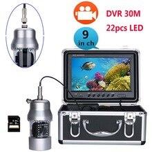"""30 м """" дюймов видеорегистратор Подводные Видео рыбалка камеры системы 0-360 градусов, пульт дистанционного управления, 22 белый светодиод"""