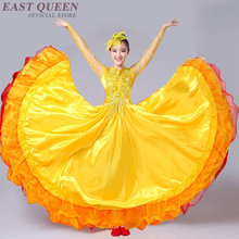 Chinese folk dance clothing stage wear chinese traditional perfomence chinese dance costume AA3217 Y