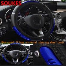 36-40CM Leather Automobiles Car Steering Wheel Covers For Volkswagen VW Polo Passat B5 B6 CC Golf 4 5 6 7 Touran T5 Tiguan Bora цены