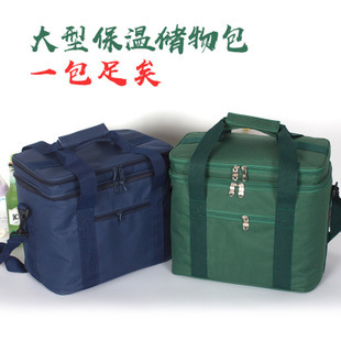 double layer large capacity cooler bag lunch thermal box family picnic basket