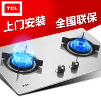 Large Gas Cooktop Automatic Flameout Home Kitchen Commercial 2 Pots Dual range Embedded Bench top Gas Stove Catering Equipment