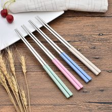 304 Stainless Steel Chinese Chopsticks Wheat Straw Portable Travel Chopsticks Reusable Food Sticks for Sushi Food(China)