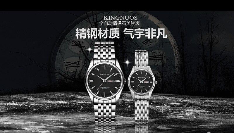 HTB1GVyrhOOYBuNjSsD4q6zSkFXaF Kingnuos Brand New Design Business Man Watch Steel Waterproof Luminous Hour Date Week Clock Male Hodinky Quartz Men's Watch