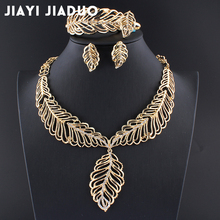 jiayijiaduo jewellery sets for women Gold color leaf necklace earrings bracelet ring set Wedding dress party jewelry Gift mom