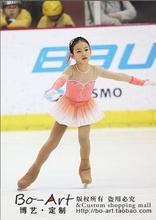 Adult Figure Skating Dresses For Competition Fashion New Brand Ice Skating Clothing  DR3366