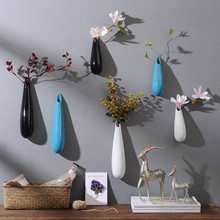 Nordic Home decor Wall wedding Decoration Hanging Vase Creative Plant Bar Restaurant Flower Pot