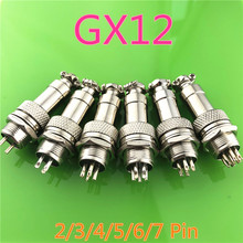 1set GX12 2/3/4/5/6/7 Pin Male + Female 12mm L88-93 Wire Circular Panel Connector Aviation Socket Plug with Plastic Cap Lid(China)