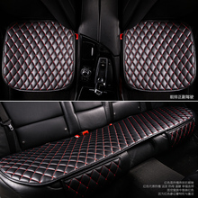 leather car seat cushion interior styling auto decoration accessories  general cover